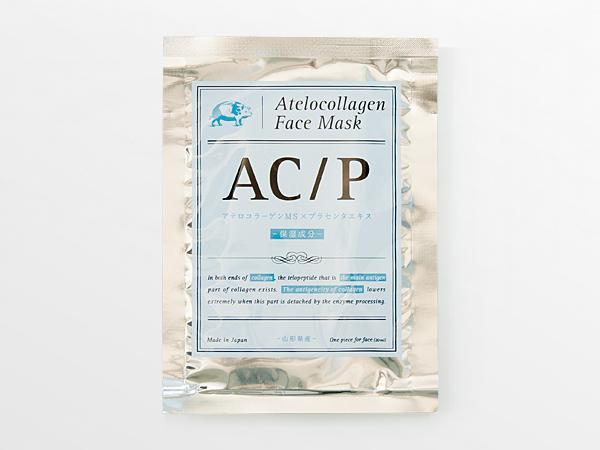acp_02