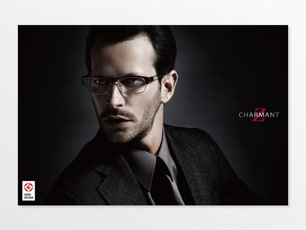 CHARMANT Z - 2012 Ad Campaign