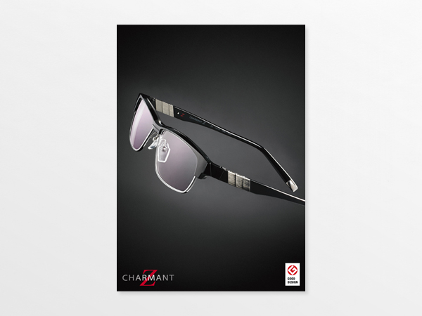 charmant-z_2012-advertising-campaign05