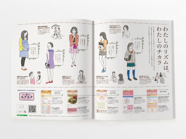 MTI Luna Luna - Magazine Ad