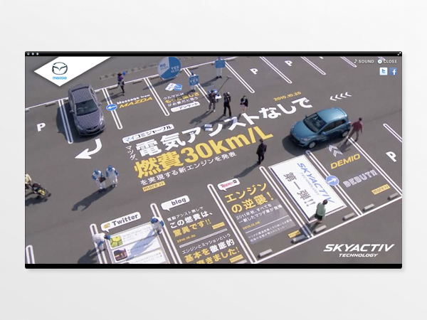 MAZDA SKYACTIV - Voice Parking