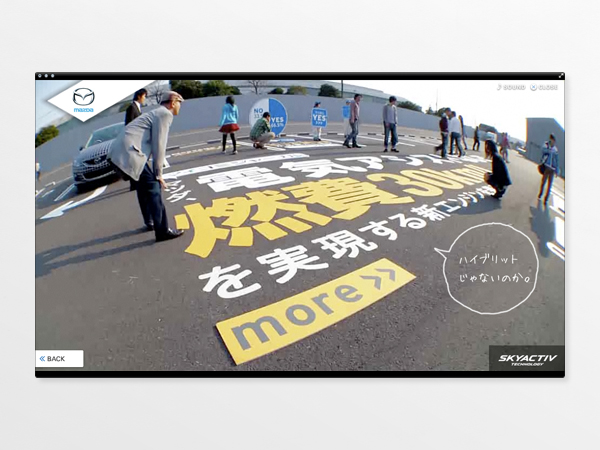 mazda-skyactiv_voice-parking02