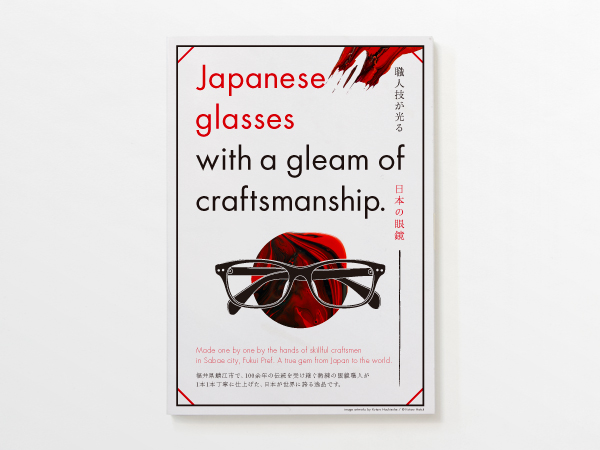 oh_my_glasses_book_pop