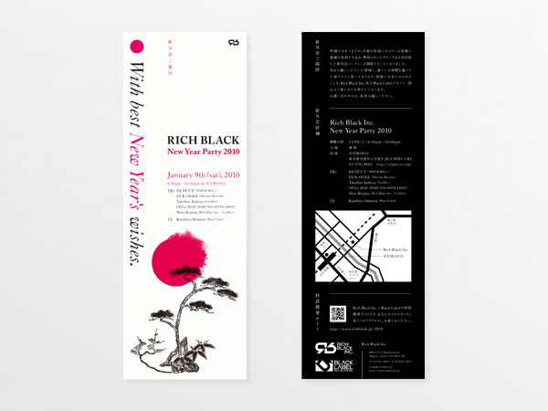 rich_black_invitation