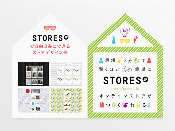 stores_jp_02