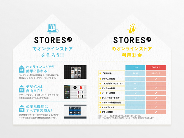 stores_jp_03