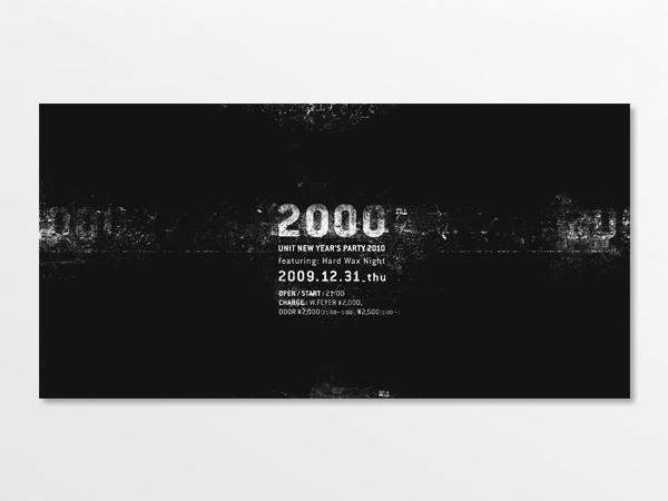 """UNIT """"2000"""""""