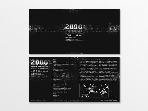 unit_2000_02