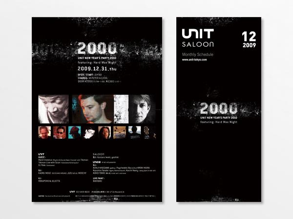 unit_2000_03